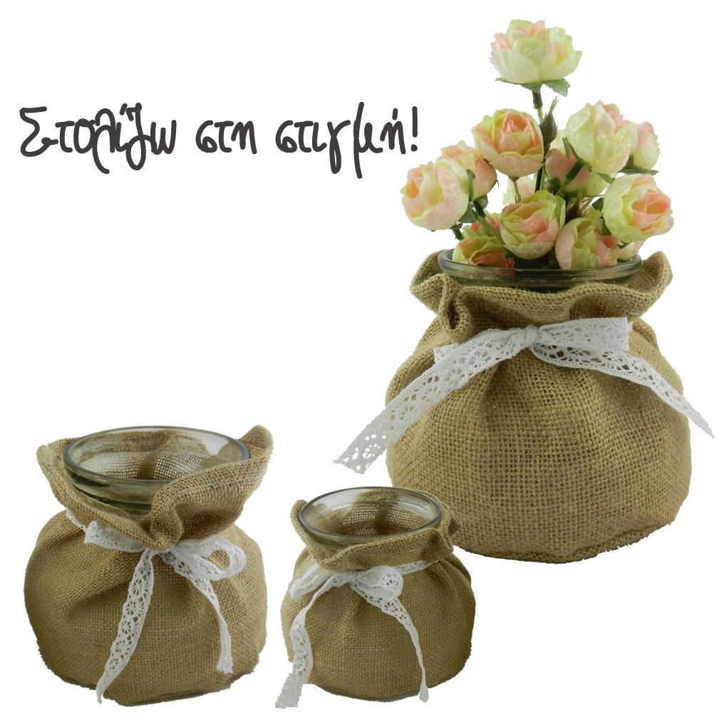 γυάλες μέσα σε λινάτσα και λουλούδια