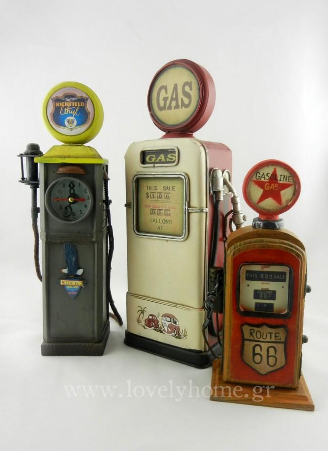 Διακοσμητικές & χρηστικές vintage αντλίες καυσίμων