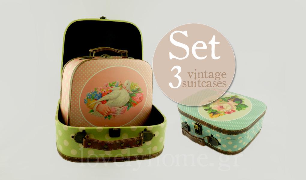 Set 3 βαλίτσες vintage για αποθήκευση