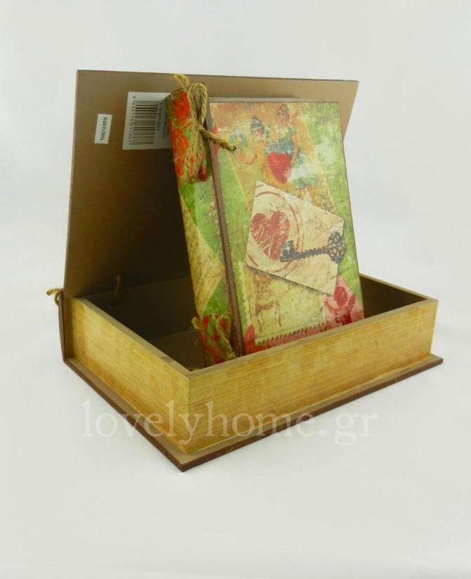 Ξύλινα κουτιά – βιβλία Love