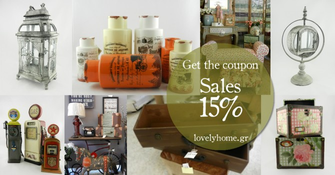 Κερδίστε 15% έκπτωση από το Lovely Home για αγορές σε όλα μας τα είδη!