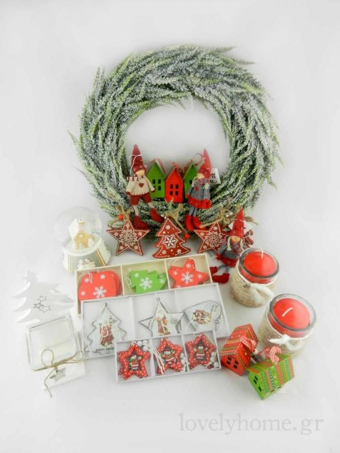 Χριστουγεννιάτικα διακοσμητικά και στολίδια