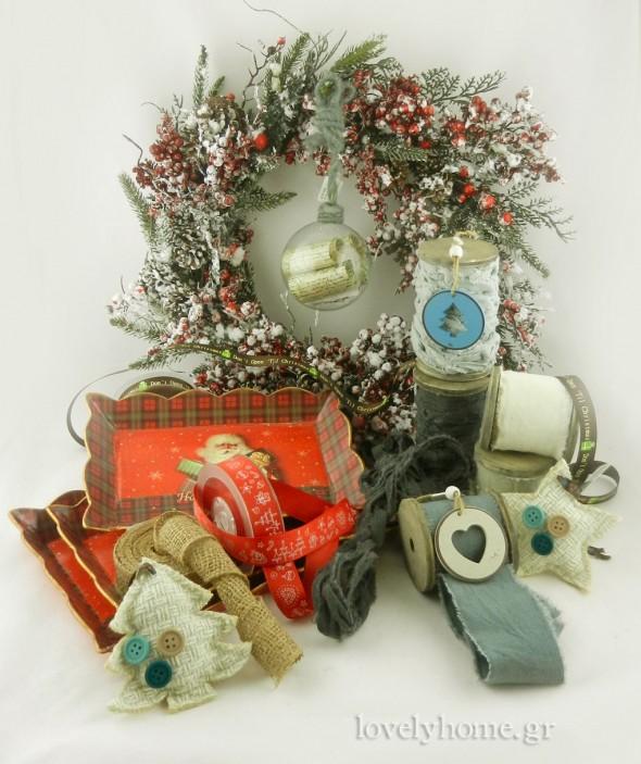 Διακοσμητικά και χρηστικά αντικείμενα για τον στολισμό του χριστουγεννιάτικου τραπεζιού