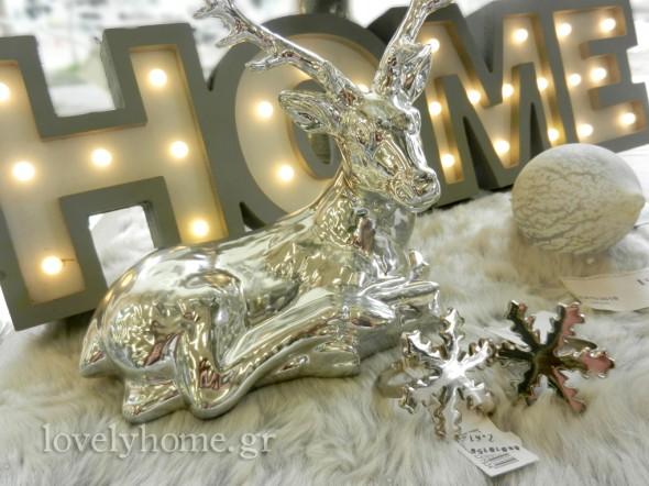 Διακοσμητικά και χρηστικά αντικείμενα για τη διακόσμηση του χριστουγεννιάτικου τραπεζιού