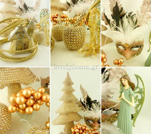 Χριστουγεννιάτικος στολισμός σε χρυσό χρώμα