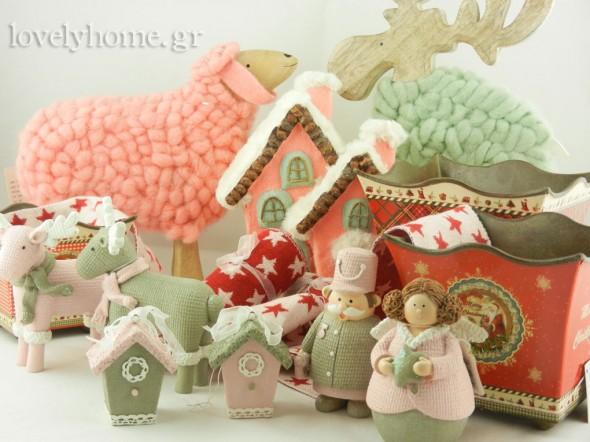 Χριστουγεννιάτικα δώρα και διακοσμητικά