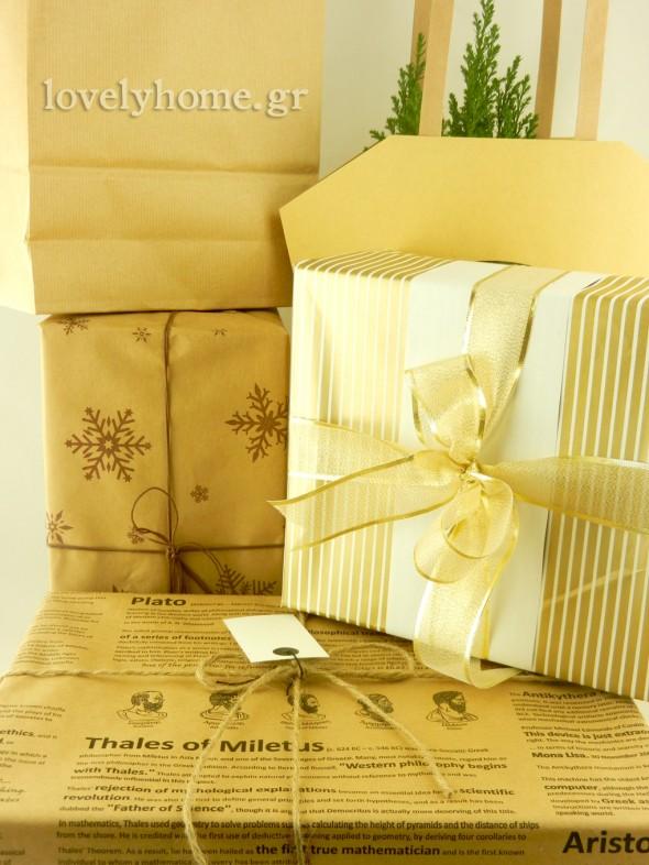 Είδη συσκευασίας σε τεράστια ποικιλία για να αμπαλάρεις τα δώρα σου πρωτότυπα και δημιουργικά. Θα βρεις τα πάντα σε κορδέλες, κορδόνια, χαρτιά περιτυλίγματος, χαρτιά αφής, τσάντες χάρτινες, κουτιά σε διάφορα μεγέθη, καπελιέρες, καλάθια, μεταλλικά κουτιά, υφάσματα και ό, τι άλλο ψάχνεις.