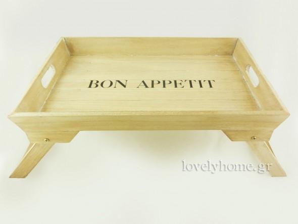 Ξύλινος δίσκος για  πρωινό στο κρεβάτι με επιγραφή Bon appetit.