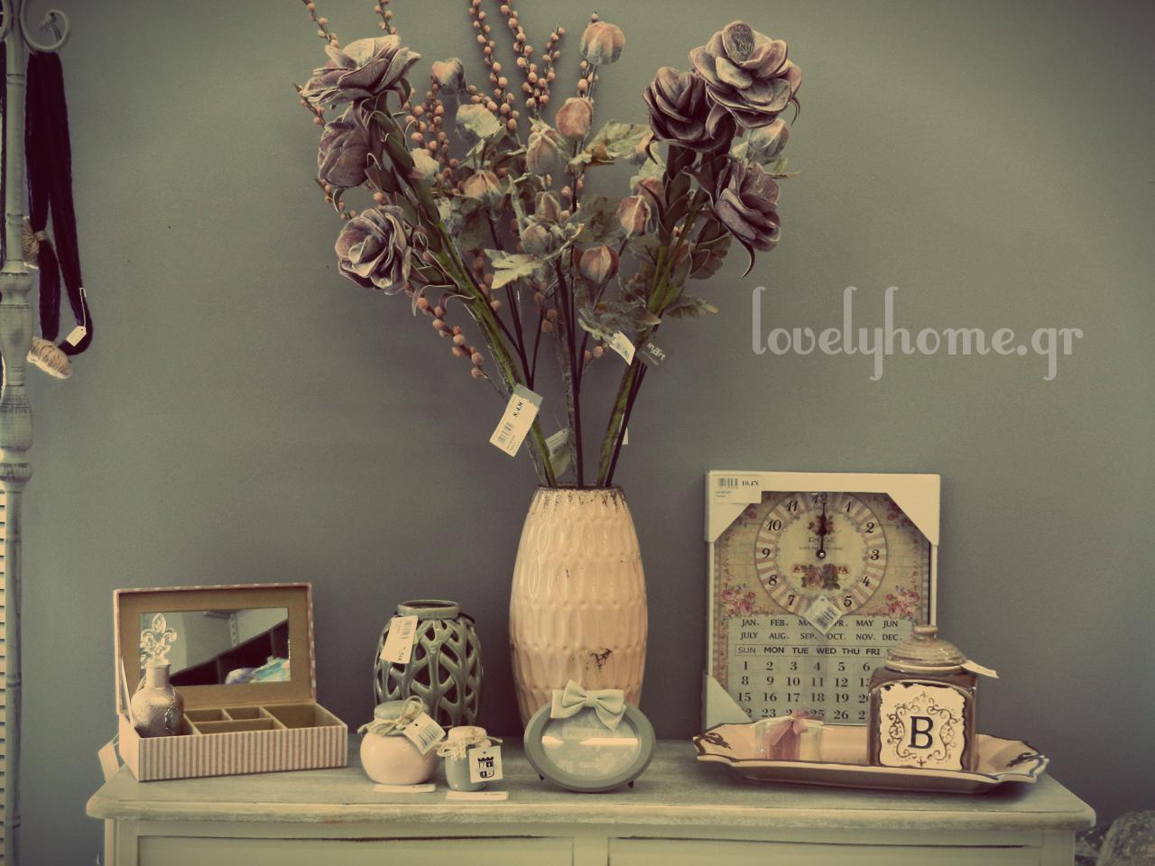 Διαγωνισμός με φωτογραφίες από διακοσμήσεις με αντικείμενα από το lovelyhome