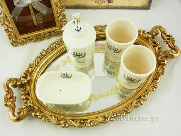 δίσκος vintage με καθρέφτη 24,11 ευρώ | Κεραμικό σετ μπάνιου 4 τεμαχίων σε εκρού χρώμα 8,85 ευρώ (τιμές χωρίς ΦΠΑ)