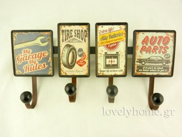 Vintage τετραπλή κρεμάστρα με θέμα garage