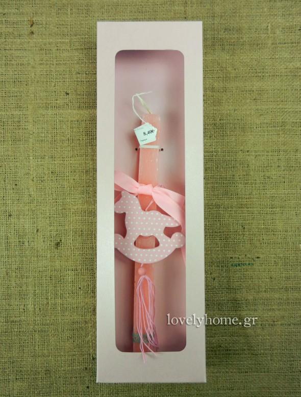Λαμπάδα για το Πάσχα για μικρό κοριτσάκι με κρεμαστό ξύλινο αλογάκι | 8,40 ευρώ