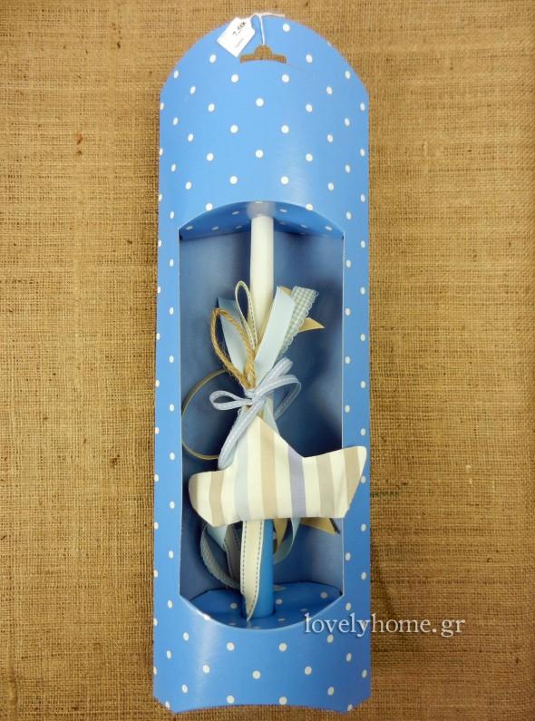Λαμπάδα για το Πάσχα για αγοράκι με στολίδι υφασμάτινο καραβάκι | 7,50 ευρώ