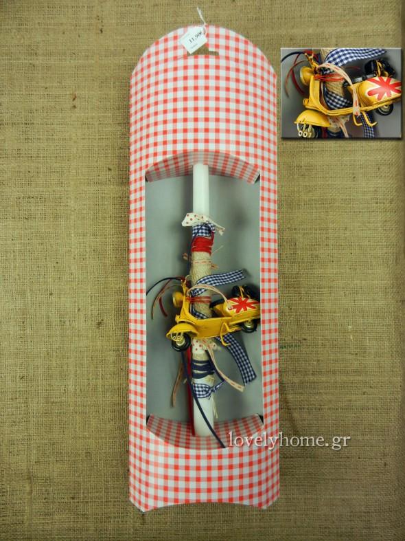 Λαμπάδα πασχαλινή γι αγόρι με μινιατούρα βέσπα | 11,90 ευρώ