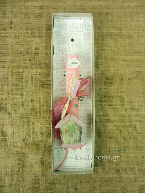 Λαμπάδα για την Ανάσταση σε ροζ χρώμα με στολίδι σπιτάκι