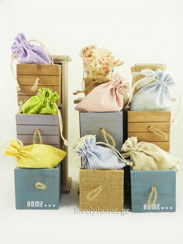 Πουγκάκια υφασμάτινα σε ποικιλία σχεδίων και χρωμάτων για πολλές χρήσεις στη διακόσμηση και την οργάνωση του σπιτιού