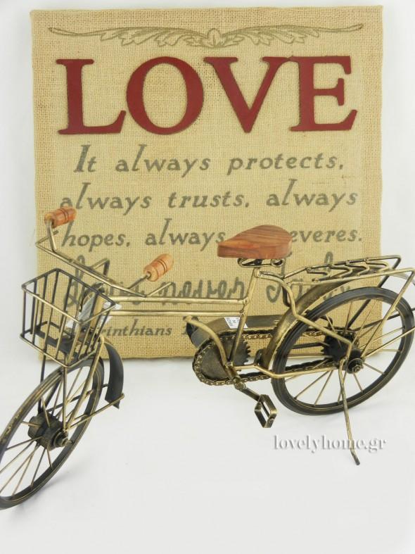 Μινιατούρα μπρονζέ μεταλλικό ποδήλατο με καλαθάκι μπροστά για τα ψώνια και ξύλινη σέλα με διαστάσεις 48x10x26 εκ. Κωδ:04120922 τιμή 13,38 ευρώ | Πίνακας - τελάρο με λινάτσα και επιγραφή LOVE με διαστάσεις 40x3x40 εκ. Κωδ:04120906 τιμή 10,46 ευρώ (τιμές χωρίς ΦΠΑ)