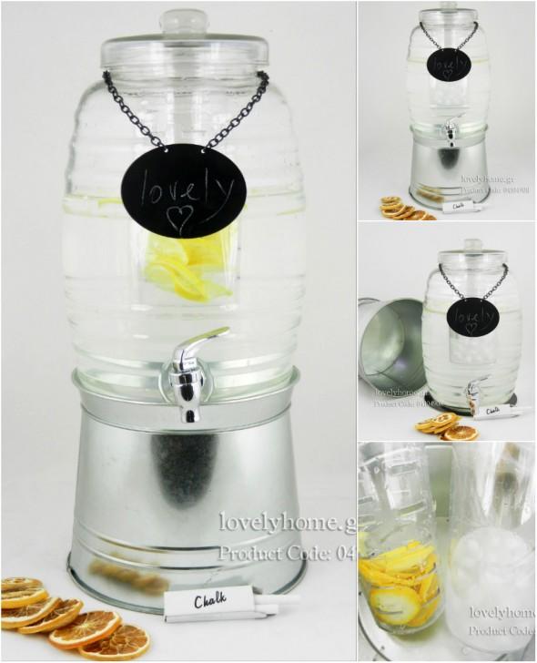 Γυάλα με βρυσάκι, χωρητικότητας 9,4 λ. σε γαλβανιζέ βάση, με αξεσουάρ για φρουτώδη και παγωμένα ποτά. Κωδ:04104908 Τιμή χωρίς ΦΠΑ 27,83 ευρώ