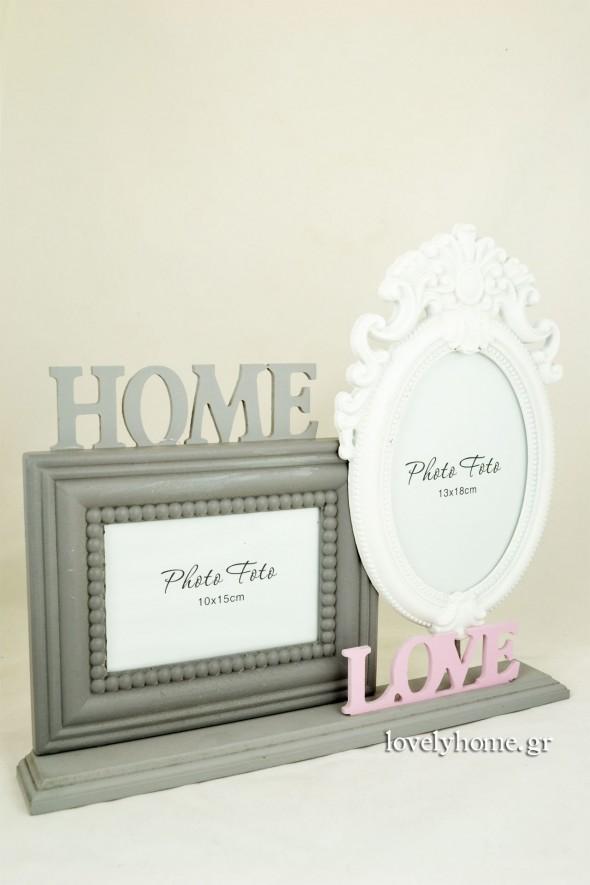 Διπλή επιτραπέζια κορνίζα με επιγραφές LOVE και HOME Κωδ:04120985 Τιμή χωρίς ΦΠΑ 10,15 ευρώ