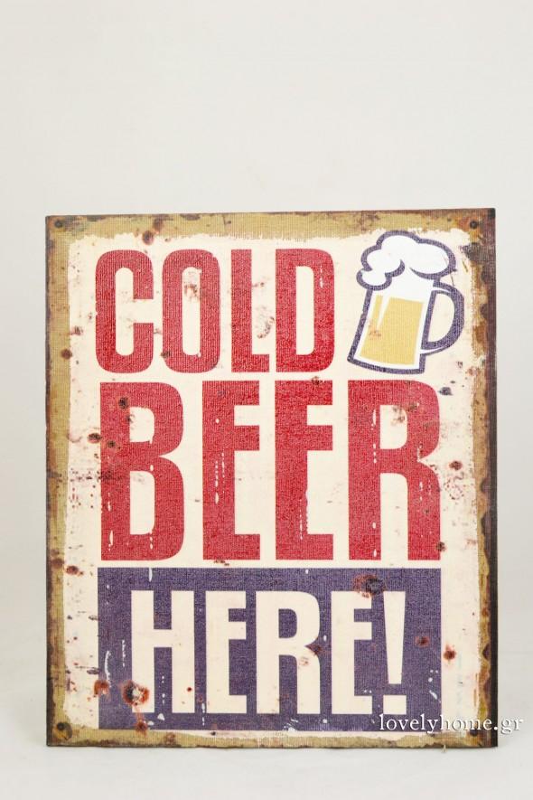 Cold Beer here Κωδ:04102955 Τιμή χωρίς ΦΠΑ 4,28 ευρώ
