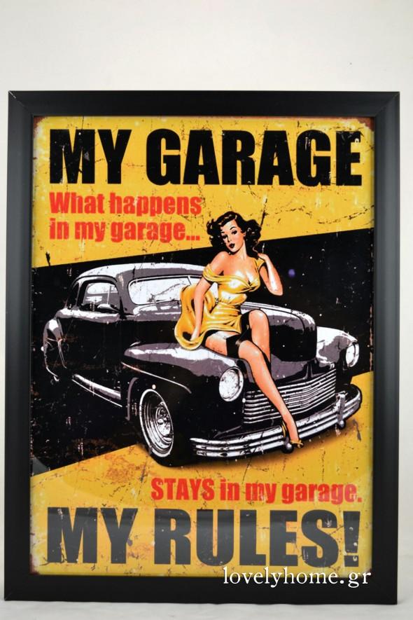 Πίνακας διαστάσεων 30x40 εκ με θέμα My Garage Κωδ:04105012 Τιμή χωρίς ΦΠΑ 7,58 ευρώ