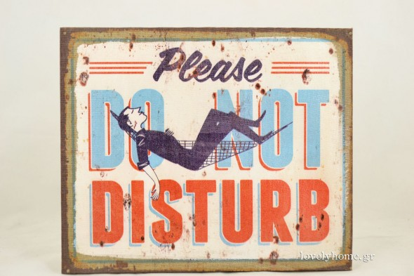 Please do not disturb Κωδ:04102953 Τιμή χωρίς ΦΠΑ 4,28 ευρώ