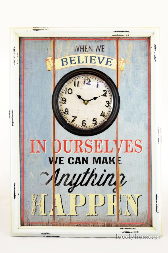 When we believe in ourselves we make anything happen Κωδ:04105004 Τιμή χωρίς ΦΠΑ 17,52 ευρώ