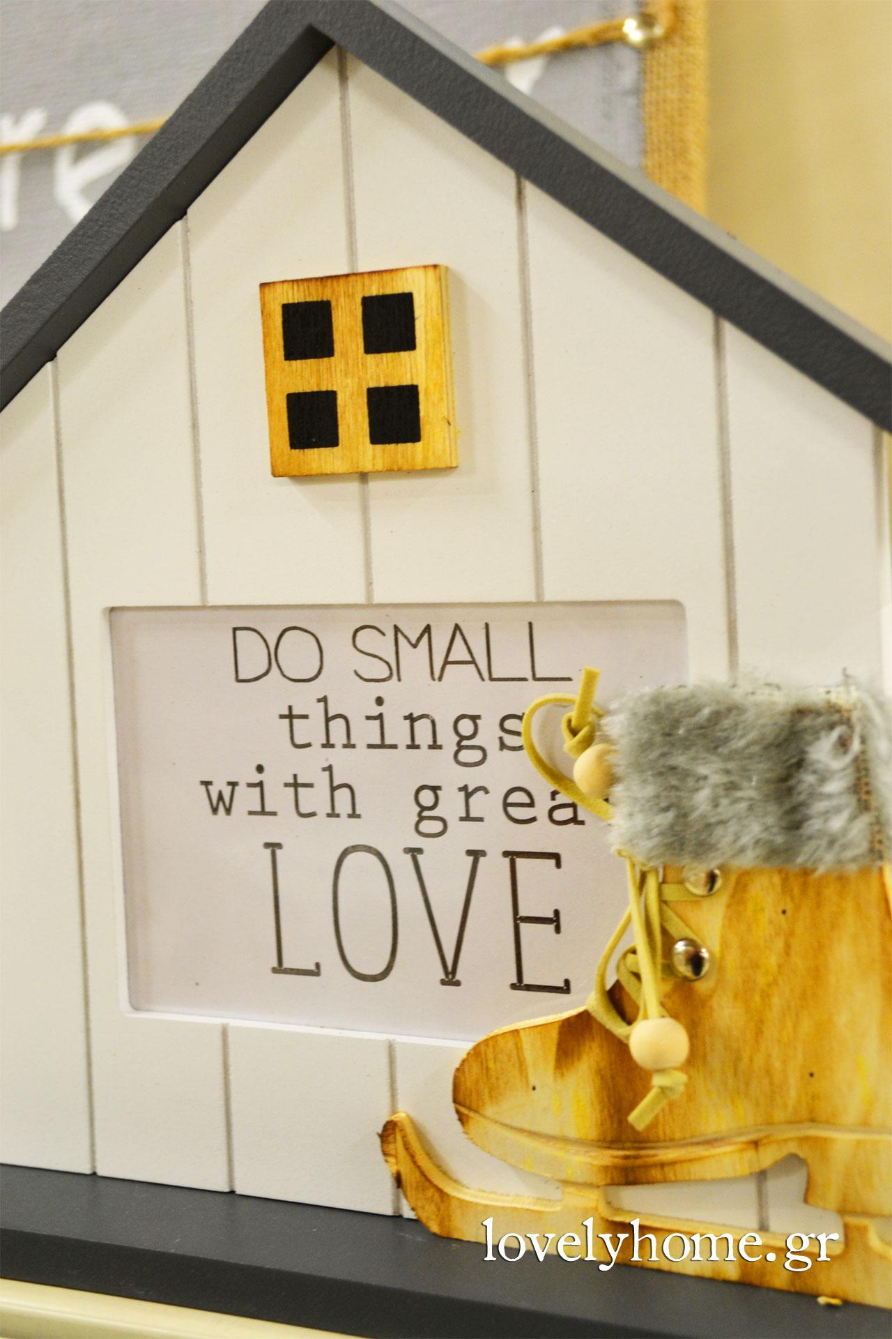 Κορνίζα επιτραπέζια σπιτάκι με quote Do small things with great love
