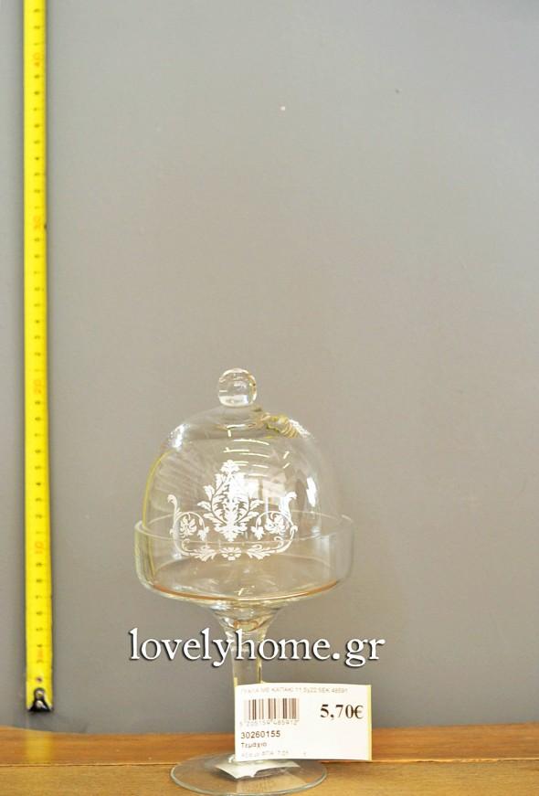 Γυάλινη βάση για γλυκά με πόδι και καπάκι σε σχέδιο καμπάνα, με διαστάσεις 12,5x22,5 εκ. Κωδ:30260155 Τιμή χωρίς ΦΠΑ 5,70 ευρώ