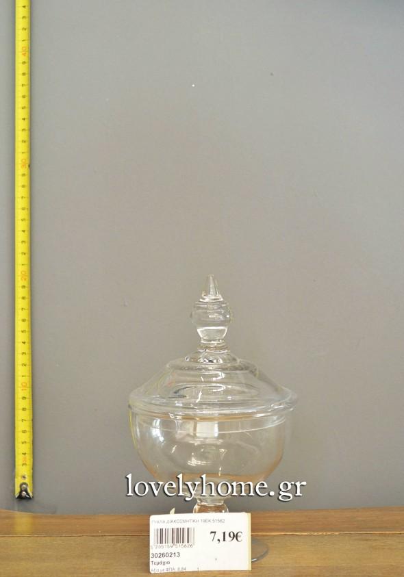 Γυάλα με καπάκι, apothecary jar 12 εκ. Κωδ:30260213 Τιμή χωρίς ΦΠΑ 7,19 ευρώ