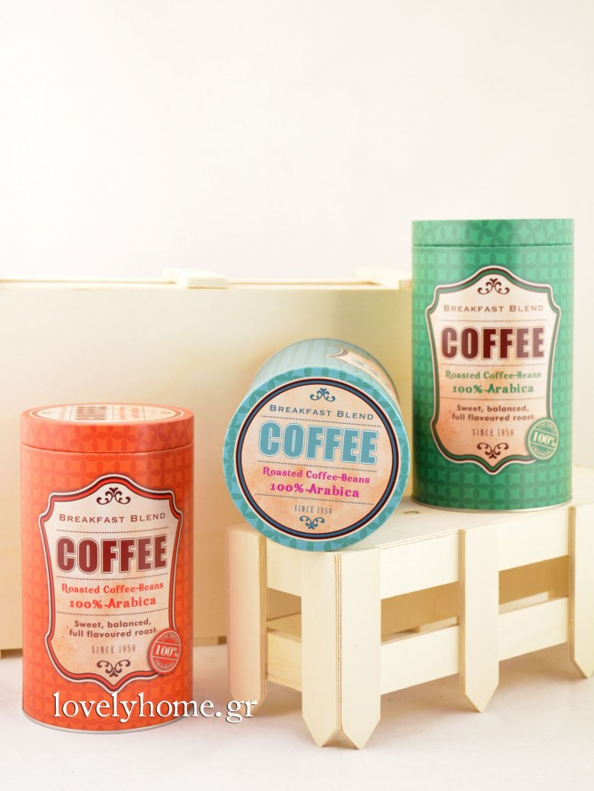 Νέα μεταλλικά καφεκούτια με ύφος άλλης εποχής