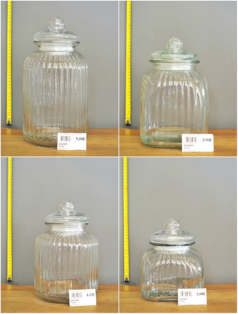 Γυάλινα βάζα με αεροστεγές καπάκι