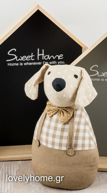 Υφασμάτινο στοπ πόρτας σκυλάκι 29εκ Κωδ:04106523 Τιμή χωρίς ΦΠΑ 7,62 ευρώ