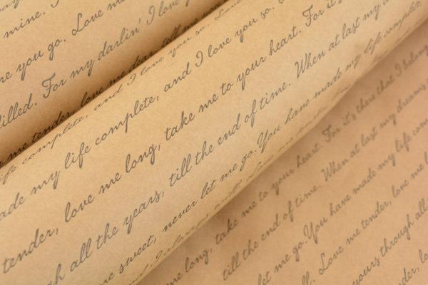 paper-wrap-craft-formydarling
